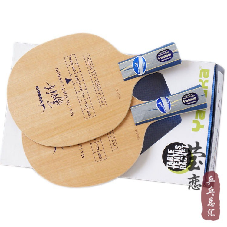 все цены на Original Yasaka YE SC/YSC table tennis blade ma lin carbon malin soft carbon table tennis racket racquet sports carbon blade онлайн