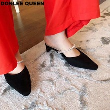 DONLEE QUEEN 2019 New Fashion Brand Slippers Pearl Beading Pointed Toe Low Heel Slides Slip On Mule Shoes For Party Wedding Shoe
