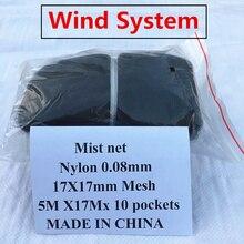 High Quality Deep Pockets Nylon 17x5m 17mm mesh size Bird Mist net Capture catching bird netting wind system