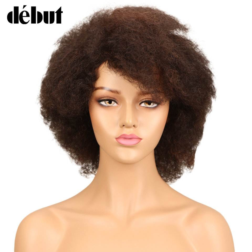 Debut Human Hair Wigs Afro Kinky Curly Wig Sassy Curl Brazilian Hair Wig Color FW2/33 Short Wigs For Black Women Free Shipping