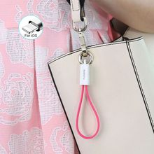Portable Multi Charging Cable Travel Short Cables Cord Key Chain Creative Three kinds USB Interface Car Ring