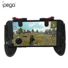 Pubg Mobile Gamepad Pubg Controller for Phone L1R1 Grip with Joystick / Trigger L1r1 Pubg Fire Buttons for iPhone Android IOS(China)