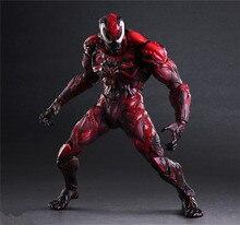 PLAY ARTS 27cm red Venom  Action Figure Model Toys