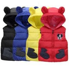 Baby Girls Boys High Quality Parkas Vest Coats Children Clothes Down Ja