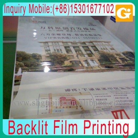 Backlit Film Printing