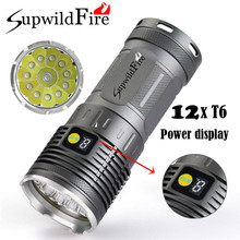 Cheap price High Quality   Supwildfire  35000LM 12 x XM-L T6 LED Power & Mode Digital Display Hunting Flashlight