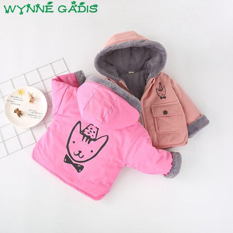 Winter Baby Girls Hooded Cartoon Pockets Thick Fleece Snow -5080