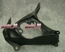 Upper Cowl Fairing Stay Bracket For 2008-2009 GSXR 600 GSX-R 750, Motor Spare Parts and  Accessories Manufacturer