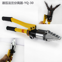 Hydraulic flange separator YQ 55 integrated with Manual hydraulic expander/stretching pliers,Fire rescue tools