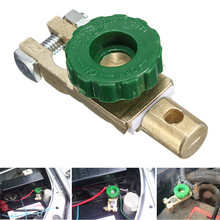 Quick Switch Cut-off Disconnect Car Truck Parts Universal Battery Terminal Link 2017 car accessories car-styling