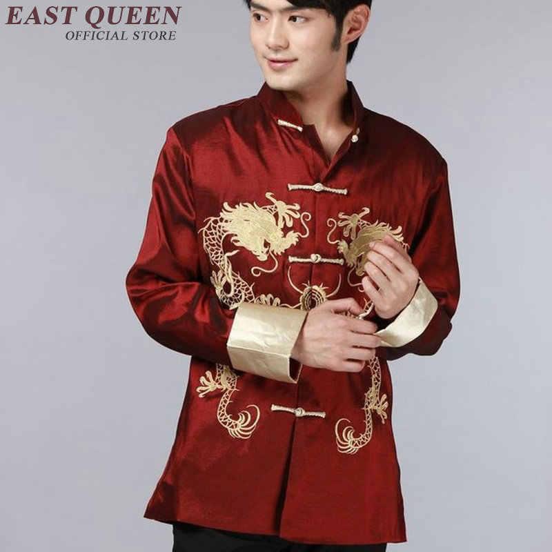 Куртка-бомбер с драконом, традиционное китайское пальто, куртка, одежда для мужчин, воротник-стойка, костюм чонсам, KK131
