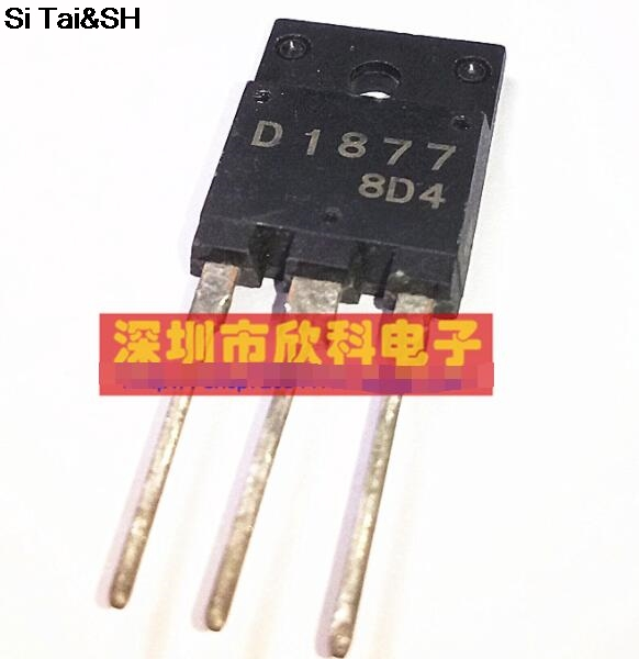 best top d1877 ic ideas and get free shipping - 07mf84jc