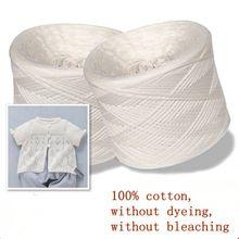 500 г натуральный белый хлопок, Вязаная Детская Пряжа, хлопок, без отбеливания и окрашивания, пряжа для вязания нитей