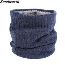 Зимние теплые вязаные шарфы-кольца унисекс для мужчин и женщин; плотные эластичные вязаные шарфы; Детские теплые шарфы для шеи для мальчиков и девочек; плюшевый шарф-воротник