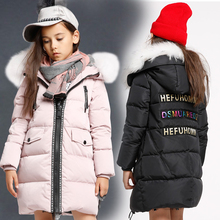 2016 New girls Winter down Jacket Limited 90% Thicken Kids Girl Jackets Long Coat Fashion Big Girl fur collar hooded outerwear