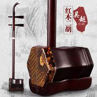 Chinese erhu woodwind musical instruments ebony madeira china Violin two strings with bow and hard case