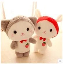 Free shipping 25cm lovely cute cat plush toy stuffed animal  soft kids doll girls birthday gift