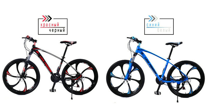 HTB1MS9PaW5s3KVjSZFNq6AD3FXaN Love Freedom 21 speed 26 inch mountain bike bicycles double disc brakes student bike Bicicleta road bike Free Delivery