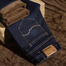 SHABIQI New Men Activities Warm Jeans High Quality Famous Brand Autumn Winter warm flocking soft men jeans PLUS SIZE