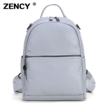 NEW Excellent 100% Genuine Leather Women Backpack Real First Layer Cow Leather Ladies' Backpacks Travel ipad Cowhide Female Bags