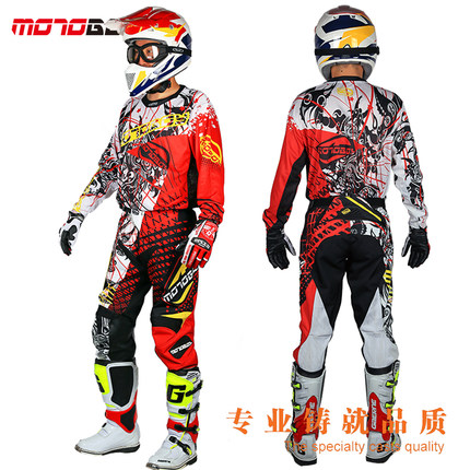 new Motoboy men's professional offroad motocross racing polyester jersey Tshirt and pant suit set with colored printing 0 2017 motoboy motocross riding sports car split raincoat rain pants suit professional male motorcycle rain gear and equipment