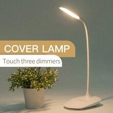 лампа настольная LED Study Lamp 360° Flexible Touch Sensor Control USB Rechargeable Type Plug type Table Lamp eichholtz настольная лампа table lamp caruso