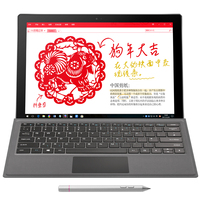 license Windows10 i7 Plus Tablet PC Intel Core i7 7500U up to 3.5GHz Laptop IPS Touchscreen 8GB RAM 256G SSD Micro HDMI SD Slot