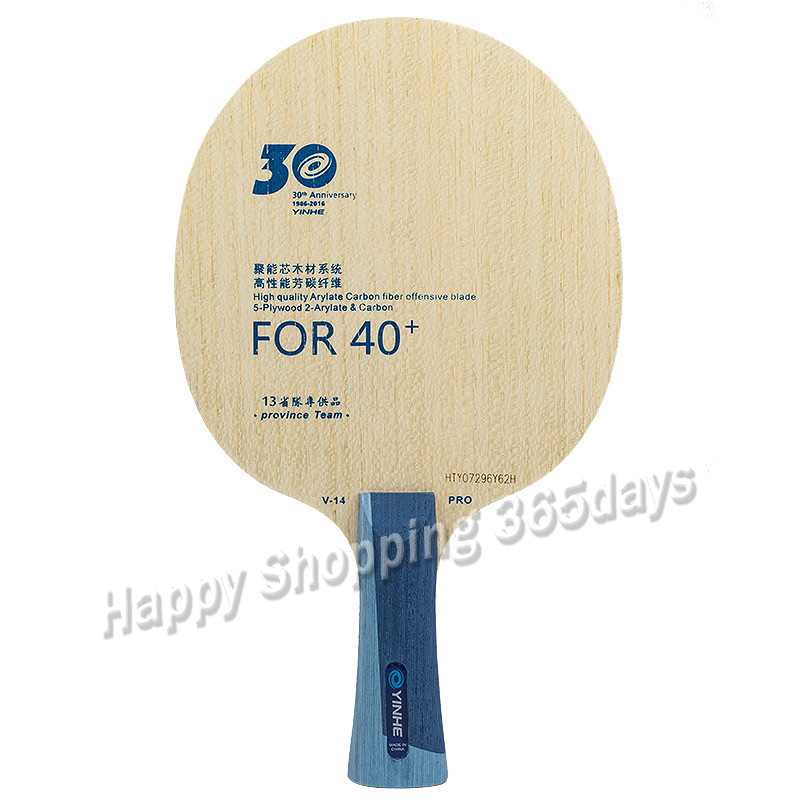 YINHE Galaxy V 14  PRO  table tennis blade 30th Anniversary Limited Edition-in Table Tennis Rackets from Sports & Entertainment    1