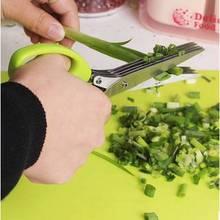 19 см фарш 5 слоев Basil Rosemary кухонные ножницы измельченный нарезанный скальон резак травы Laver специи повара инструмент резки