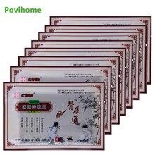 64 шт. античный секретный рецепт паста травмированная медицинская паста обезболивающие пластыри наклейки китайские травяные медицинские пластыри D1118