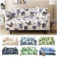Чехол для дивана в скандинавском стиле, хлопковый эластичный чехол для дивана для гостиной, чехол для дивана, полотенце для одного/двух/трех/четырех человек