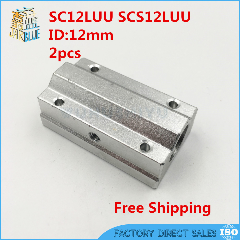 Free shipping 2 pcs SC12LUU SCS12LUU Linear Ball Bearing XYZ Table CNC Router 12mm longer linear block Linear Guides free shipping sc16vuu sc16v scv16uu scv16 16mm linear bearing block diy linear slide bearing units cnc router