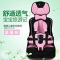 Actualizado 10 CM Heighten Pedestal Asiento Infantil Cinturón de Seguridad Del Asiento de Coche de Bebé Chico silla de Protección Para 9 Meses A 12 Años de 0-40 KG Niño
