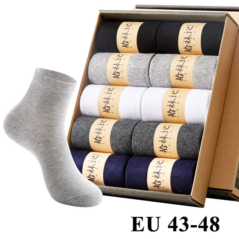 20pcs=10 Pairs/Box Men's Socks Calcetines Sox Meias Crew Plus Large Big Size 44,45,46,47,48 Business Dress Men Male Short Socks