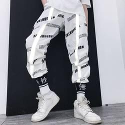 Модные штаны в стиле хип-хоп, уличная одежда, Харадзюку, мужские свободные шаровары, мужские забавные повседневные штаны, летние брюки, мужс...