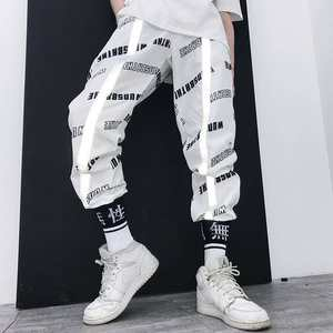 Harem Pants Trousers Joggers Men Harajuku Streetwear Funny Male Fashion Loose Summer