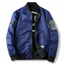 Весенняя Новая мужская высококлассная Двусторонняя износостойкая куртка Красивая свободная бейсбольная куртка/печать дикая качественная летная куртка
