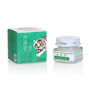 Image 5 - 5pcs וייטנאם לבן טייגר באלם כאב ראש כאב שיניים תיקון קרם גוף צוואר לעיסוי המרידיאנים מתח כאב הקלה דלקת קרם