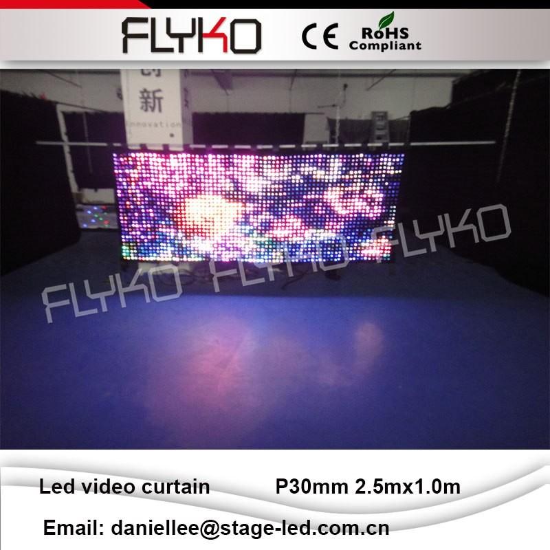 LED video curtain322