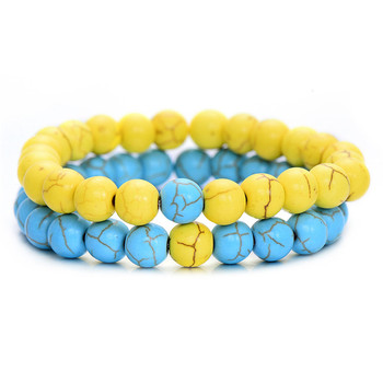 Classic Natural Stone Yin Yang Beaded Bracelets, 2Pcs/Set Bracelets Jewelry New Arrivals Women Jewelry Metal Color: yellow blue