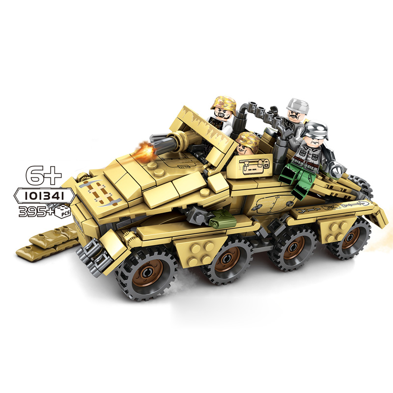 MOC world war Germany SD.KFZ.233 armored vehicle with artillery batisbricks figure building block ww2 military army minifigs toyMOC world war Germany SD.KFZ.233 armored vehicle with artillery batisbricks figure building block ww2 military army minifigs toy