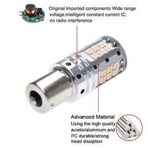 Image 3 - 2 x 1156PY PY21W LED Amber No Error Turn Signal light BAU15S 7507 Orange Yellow 3030 Car Canbus No Hyper Flash Bulb Lamp 12V 24V