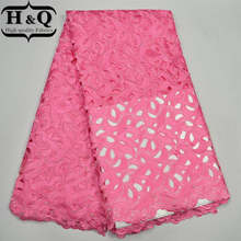 High Quality African Lace Fabrics 2017 Hot Sales French Mesh Laces cotton Jacquard weave Hot drilling swiss pink Laces Fabrics(China)