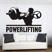 Powerlifting Stickers muraux chambre décor à la maison Motivation entraînement Gym vinyle Stickers muraux Fitness Sport musculation Art Mural S183(China)