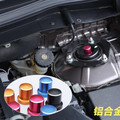 Car styling Aluminium alloy shock absorber screw cap shaft cover case for Mitsubishi ASX Outlander Evolution Pajero Eclipse