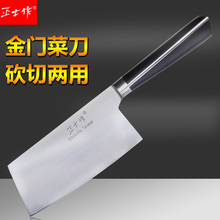 Free Shipping ZSZ 5Cr15Mov Stainless Steel Kitchen Slicing Knife Multi-purpose High-carbon Professional Chef Knives For Cooking