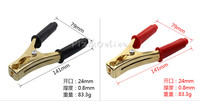 1pcs YL511 Large Size Red Black Pure Copper Car Battery Alligator Crocodile Clip Accumulator Clamps Cable