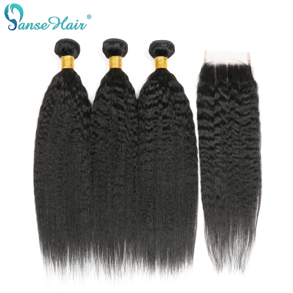 Panse Hair Kinky Straight Brazilian Hair Weave Bundles With Closure Human Hair 3 Bundles With One Lace Closure Non Remy Hair