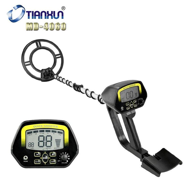 MD-4060 Waterproof Portable Light Weight Underground Metal Detector Length Adjustable Gold Treasure Metal Finder Seeking Tool