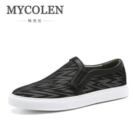 MYCOLEN 2018 New Hot Sale Summer Fashion Shoes Men Lightweight Breathable Casual Shoes Popular Slip On Flats Shoes Tenis Branco